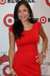 Bethenny Frankel Quits The Real Housewives Of New York City