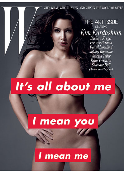 Kim Kardashian's Mixed Message