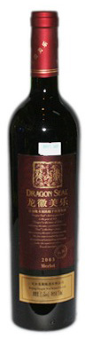 Dragon Seal Merlot