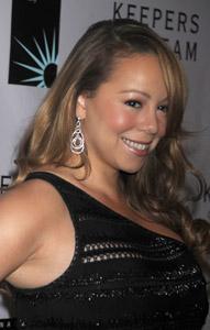 Mariah Carey nursery details
