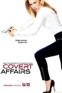 Covert Affairs: Season 1 hits DVD/Blu-Ray