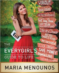Maria Menounos Everygirl's Guide