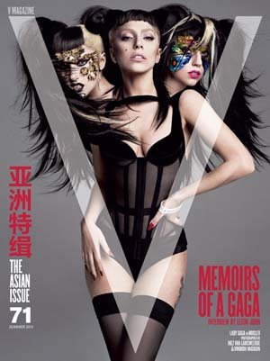 Lady Gaga in V Magazine