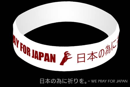 The Lady Gaga Japan relief bracelet