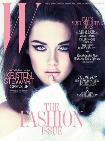 Kristen Stewart W Magazine cover