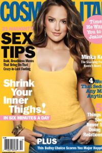 Minka Kelly talks Jeter in Cosmo