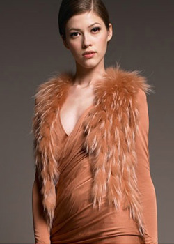 J. Mendel Fur and Tulle Vest