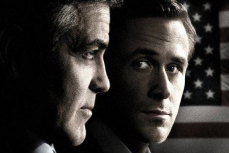 Clooney and Gosling: The Ides of March