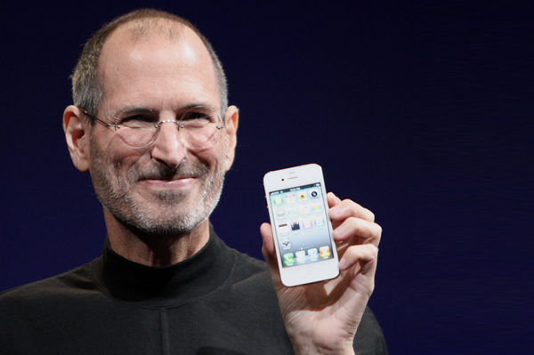 Steve Jobs' cause of death revealed