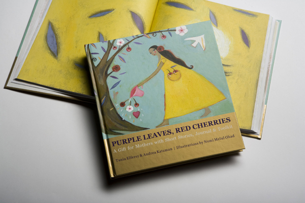Purple Leaves Red Cherries Book Review