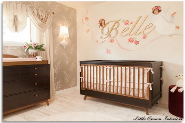 J.R. Martinez nursery