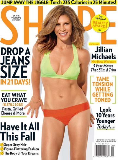 Jillian Micheals Shape magazine September 2012