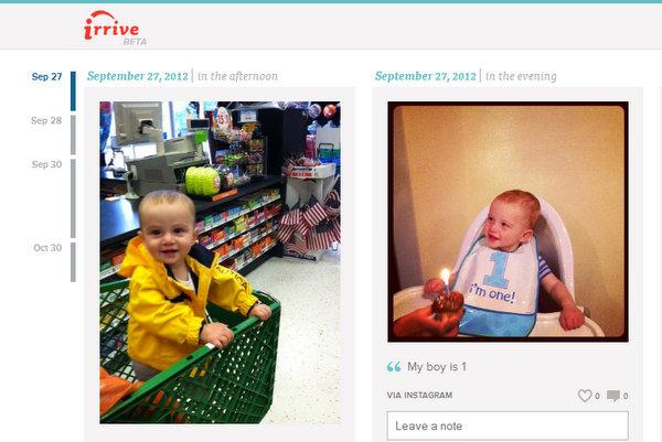 Irrive.com's online baby scrapbook