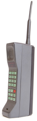 eighties phone