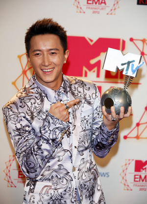 Han Geng at MTV EMAs