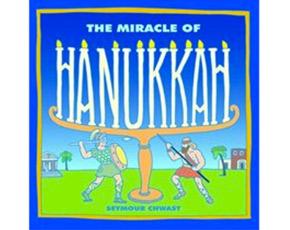 the miracle of hanukkah book