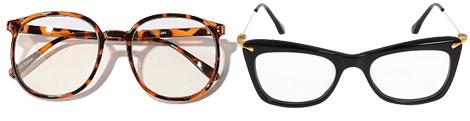 Hipster trend nerd glasses