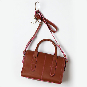 A great crossbody bag