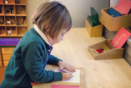 A preschool that nurtures individuality