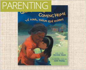 The international issue Parenting