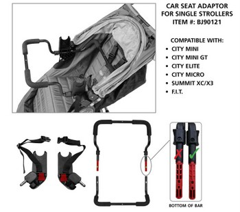 Recalled Baby Jogger car seat adaptor