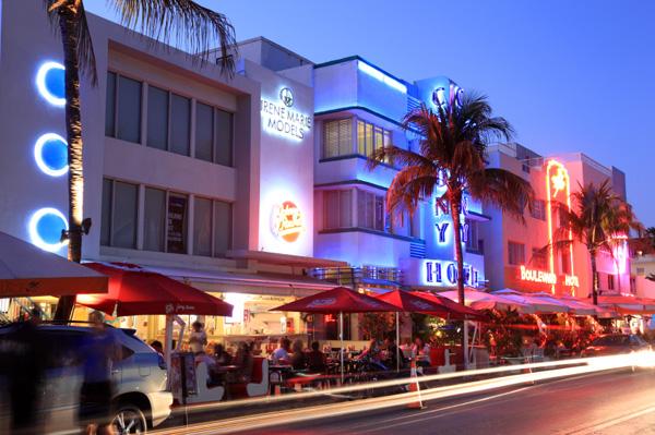 Party City Delray Beach Fl