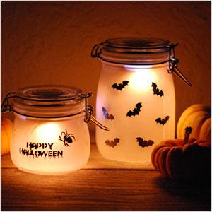Halloween sun jars | Sheknows.ca