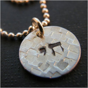 Hand-stamped necklace in Hebrew