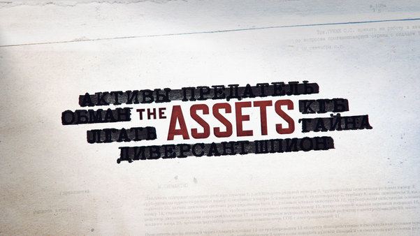 Winter TV- The Assets
