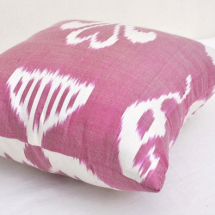 Radiant orchid: Orchid Ikat Pillow Cover