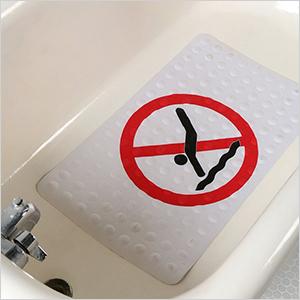 No diving bath mat | Sheknows.com