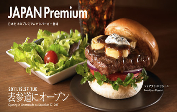 Foie Gras burger, Wendy's, Japan
