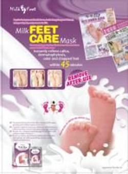 milk foot exfoliating foot pads
