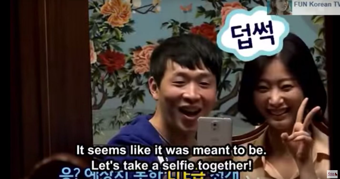 linkpages singles korean dating