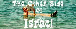 Isreal, tourism, Haifa, Dead Sea