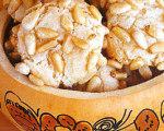 Pignon Cookies