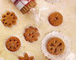 Gluten-Free Allspice Gingerbread Cookies