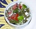 Nopalitos (Cactus) Salad