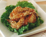 Low Carb Sesame Ginger Shrimp