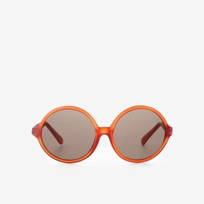 Circle sunnies