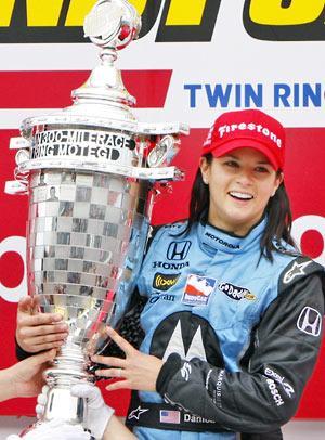 Danica Patrick Racing Trophy
