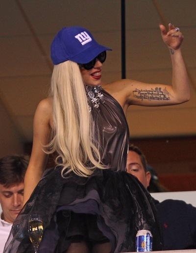 Lady Gaga at baseball game