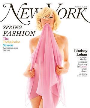 Lindsay Lohan on the cover of NY Magazine