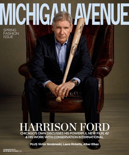 Harrison Ford on Michigan Avenue