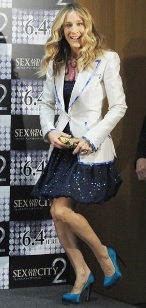 Sarah Jessica Parker in a white blazer