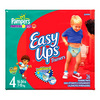 Pampers Easy-ups