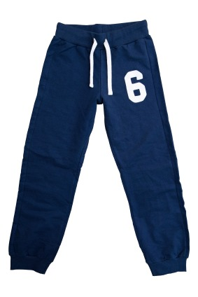 A great pair of sweat pants