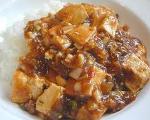 Beef Mixture on Rice